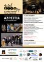 MetalTop: 2º Encuentro de Metales de Euskadi
